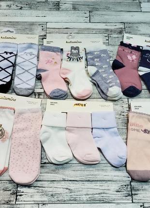 Классные носочки katamino