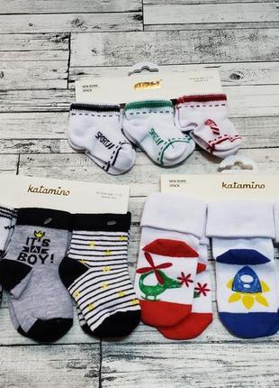 Носочные наборы katamino