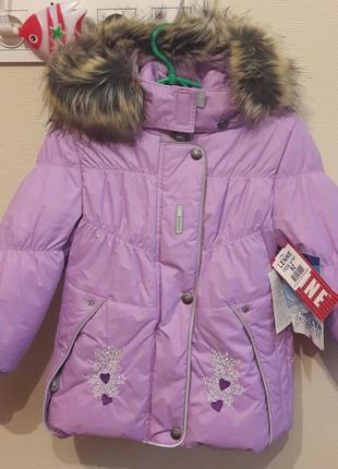 Супер теплое пальто куртка пуховик lenne 92