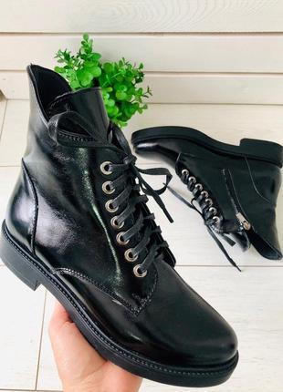 Демисезонные зимние ботинки кожа