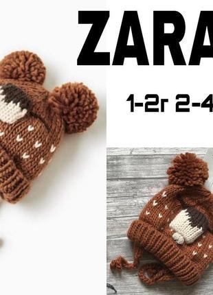 Шапка зара,зимняя шапка зара,теплая шапка зара, шапка хм, шапочка зара, шапка zara