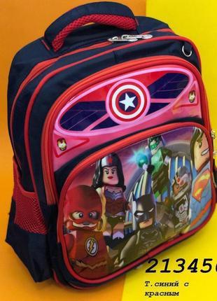 Школьный рюкзак / детский шкільний ранец / портфель