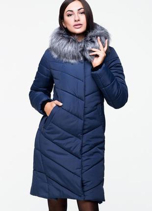 Пальто зимнее стеганное на синтепоне, синее