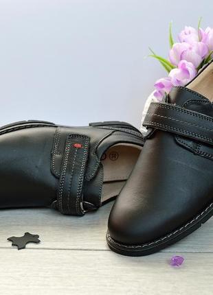 Стильные туфли для мальчика