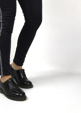 Asos design strech skinny джинсы с лампасами