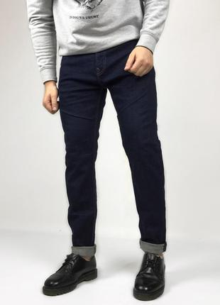 Зауженные джинсы next slim fit