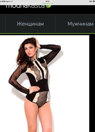 Блузка боди arefeva с-м блуза