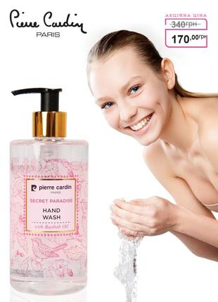 Pierre cardin liquid hand wash 350 ml - secret paradise жидкое мыло для рук