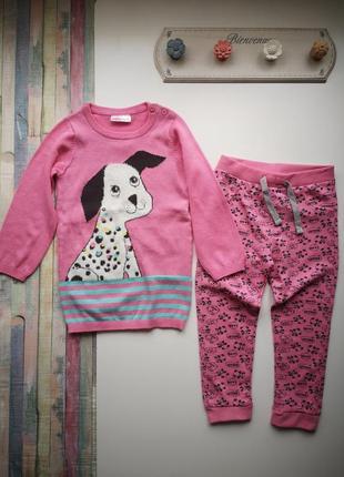 Комплект кофта и штаны