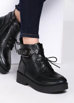 Новые шикарные женские черные демисезонные ботинки