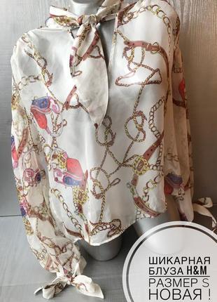 Новая стильная блуза h&m с принтом размер s