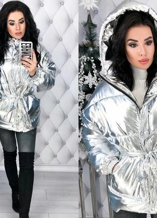 Женская зимняя куртка серебро 48 размер