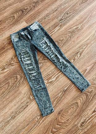 Круті джинси