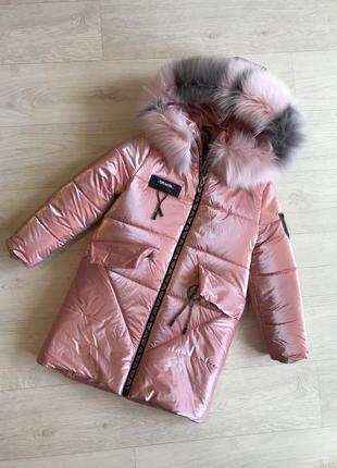 Самая красивая, тёплая куртка для девочки