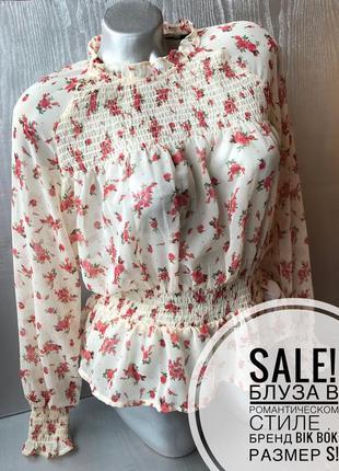 Лёгкая блуза цветочный принт размер s бренд bik bok