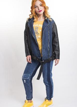 Sale косуха женская джинс кожа missguided