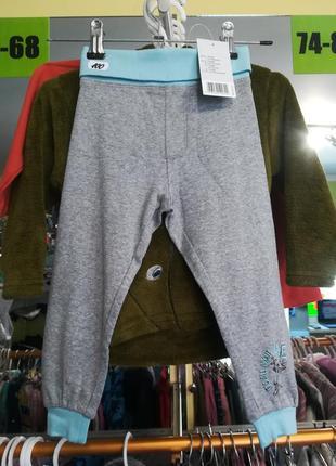 Трикотажные штаны на мальчика!