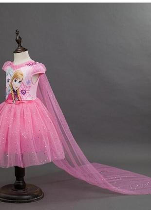 Нарядное платье со шлейфом эльза и анна