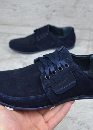 Мужские кожаные мокасины van kristi 210 с/з