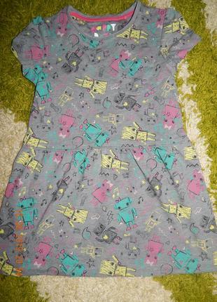 Платье-туника1 фото