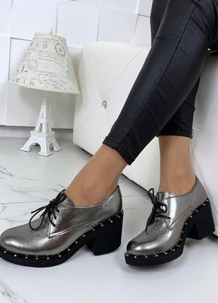 Шикарные никелевые ботиночки из натуральной кожи