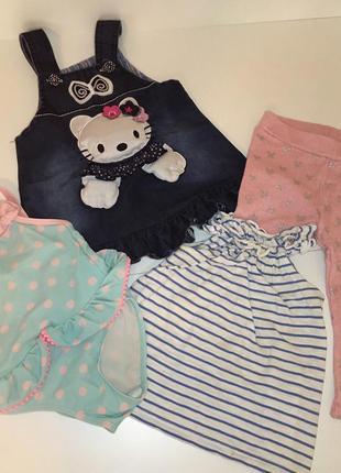 Одежда на девочку 12-18 месяцев