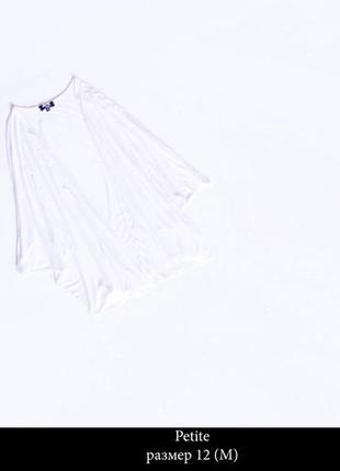 Белый кардиган размер m