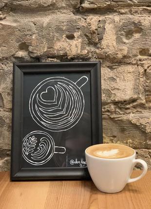 Картина чёрно-белая латте арт чашки кофе @don.bacon