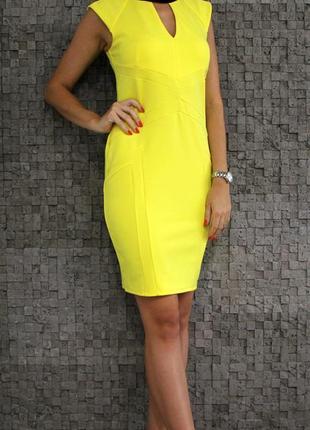 Стильное,яркое платье
