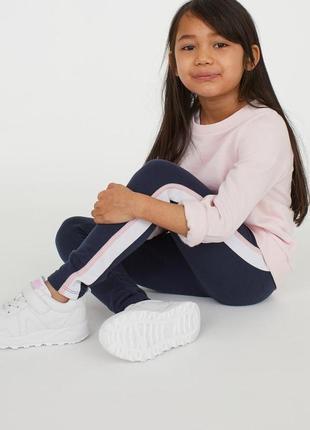 Стильные штаны, плотные джоггеры на 2-3 и 3-4 года h&m