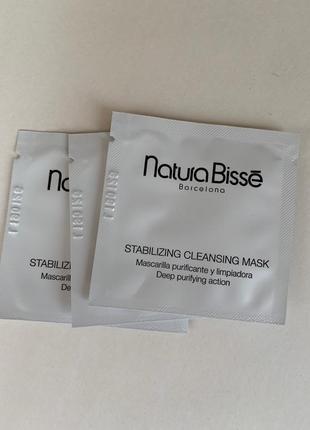Natura bisse stabilizing cleansing mask стабилизирующая очищающая маска