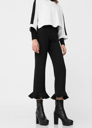 Цена снижена!супер качество,трендовые укороченные брюки с воланами