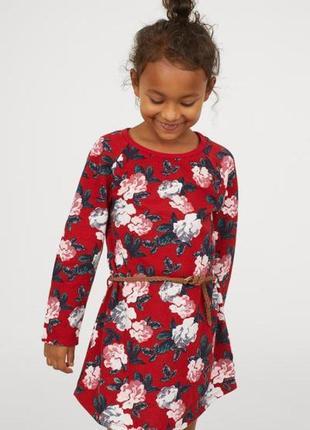 Платье (свитшот) из плотного хлопка, с ремешком h&m