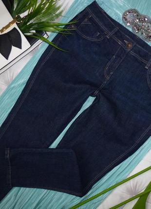 Укороченные базовые синие  джинсы