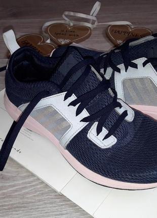 Adidas durama кроссовки супер 39 1/3. на 38
