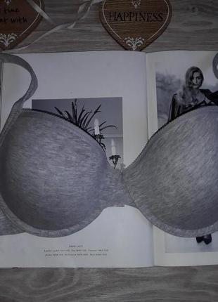 Esmara гладкий серый бюст 85 б. сток