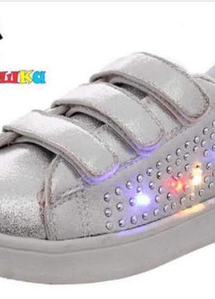 Кеды  кроссовки слипоны с мигалками светящиеся с подсветкой шалунишка на липучках