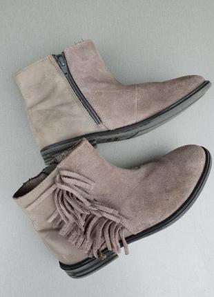 Стильные ботинки с бахромой next