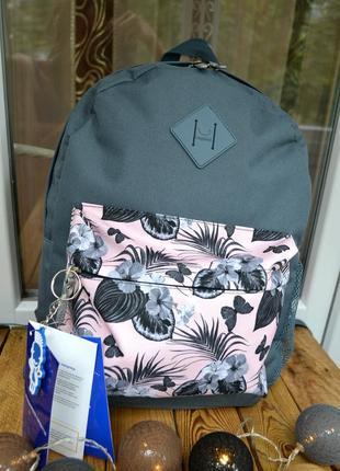 Рюкзак женский городской bagland (#5336622458)