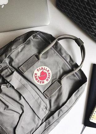 Супер стильный серый рюкзак fjallraven kanken classic, сумка канкен школьный портфель