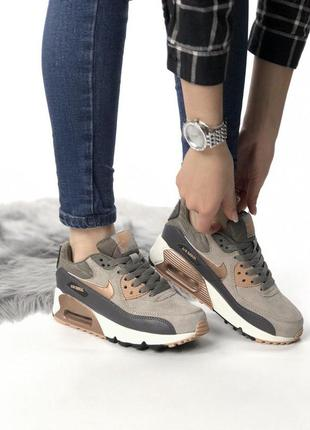 Удобные кроссовки nike air max с баллоном (весна-лето-осень)😍
