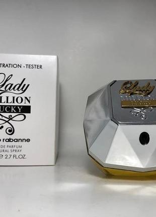 Paco rabanne lady million lucky eau de parfum 80ml тестер