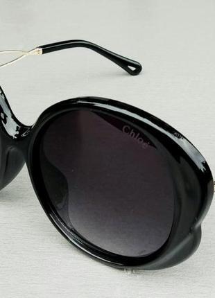 Chloe очки женские солнцезащитные круглые черные