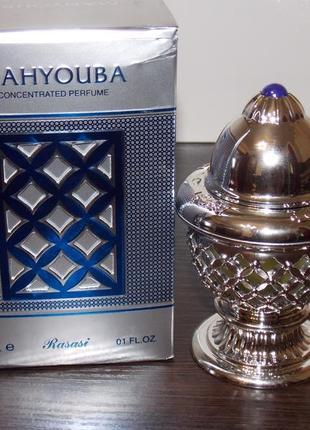 Арабские масляные духи mahyouba (маюба) rasasi 15 мл