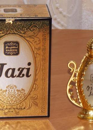 Арабские масляные духи без спирта jazi naseem ( джази)