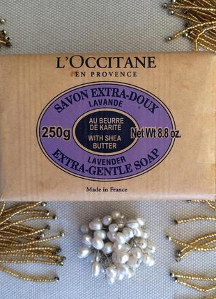 Loccitane франция натуральное мыло лаванда-карите большое 250 г