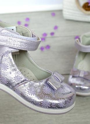 Ортопедические туфельки. цвет фиолетовый