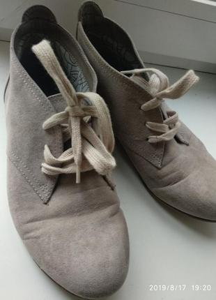 Замшевые туфли ботиночки