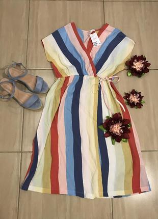 Полосатое платье!!! подойдет для беременных!!!