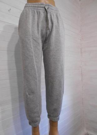 Шикарные теплющие спортивные штаны
